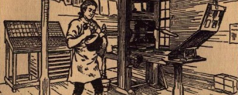 Printing press with young man illustration